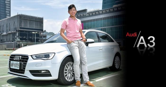 Audi A3車主Latte 寵愛愛車 唯一選擇