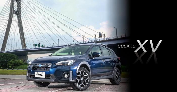 深厚下盤功夫背書 Subaru XV 最適合玩咖的跨界車型