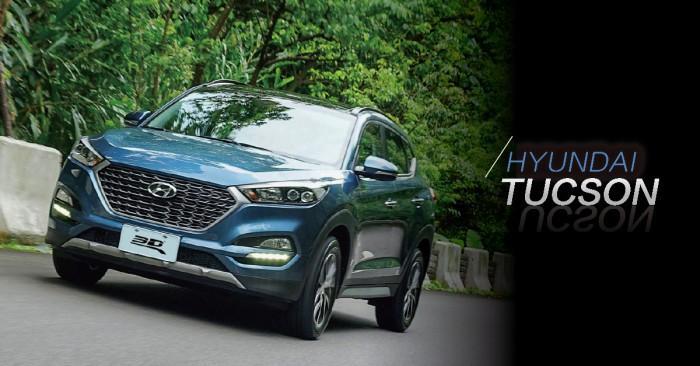 休旅新韓風!Hyundai Tucson顏值與C/P值都強