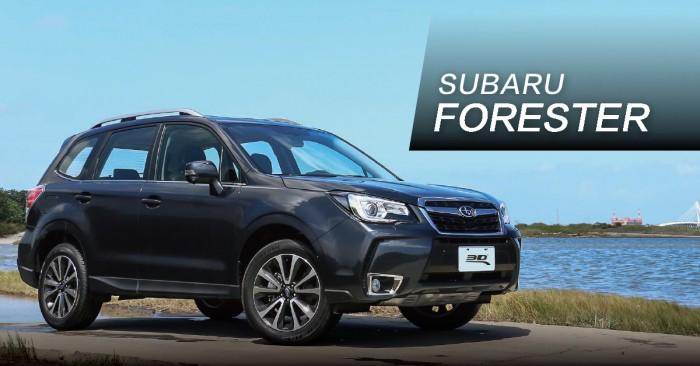 紮實功夫!Subaru Forester休旅界的硬底子代表