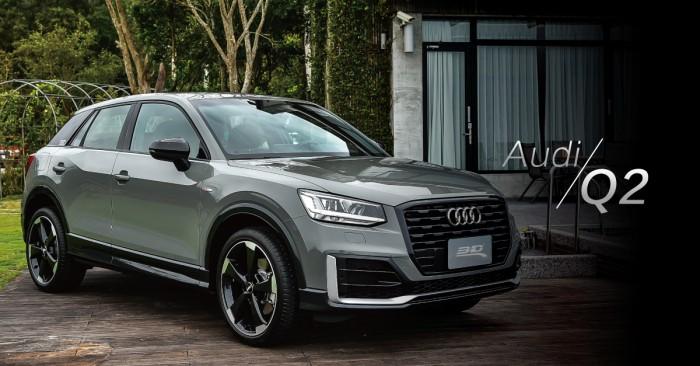 Audi Q2 實車分享