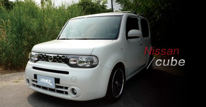 Nissan Cube實車分享