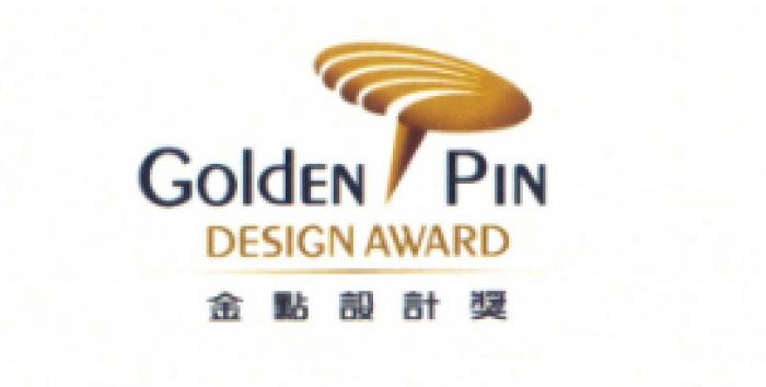 2011年 榮獲 台灣 金點設計標章Golden Pin Design Award