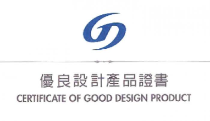 2007年 榮獲 台灣 優良設計產品認證 Good Design Product