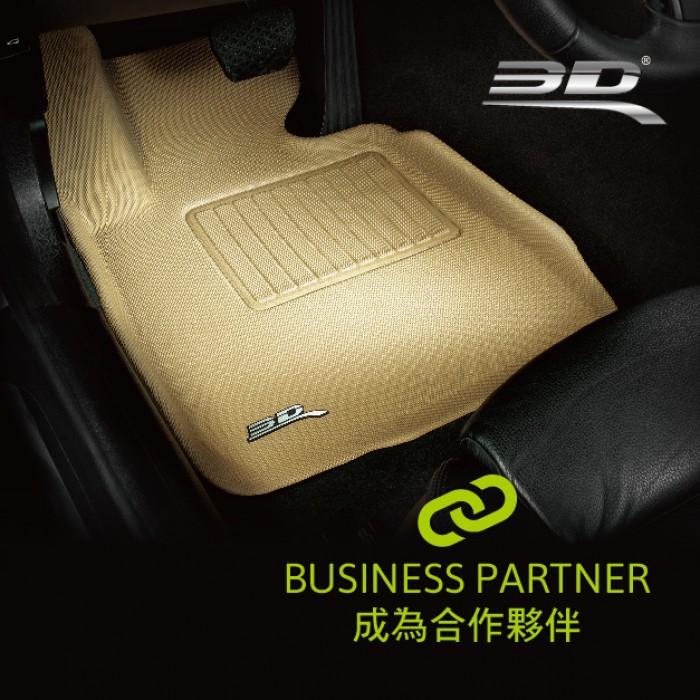 國際車廠 指定合作 | 歡迎車商業務、車友Club洽詢