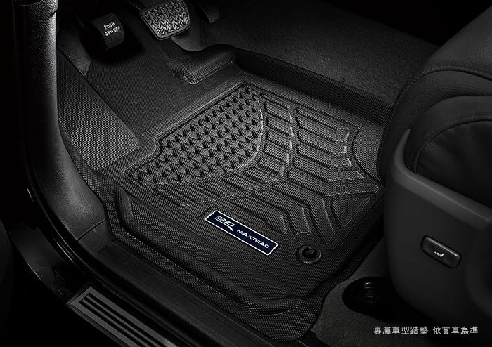 優固立體汽車踏墊[流線造型  防水耐磨]限定五門掀背/休旅車系