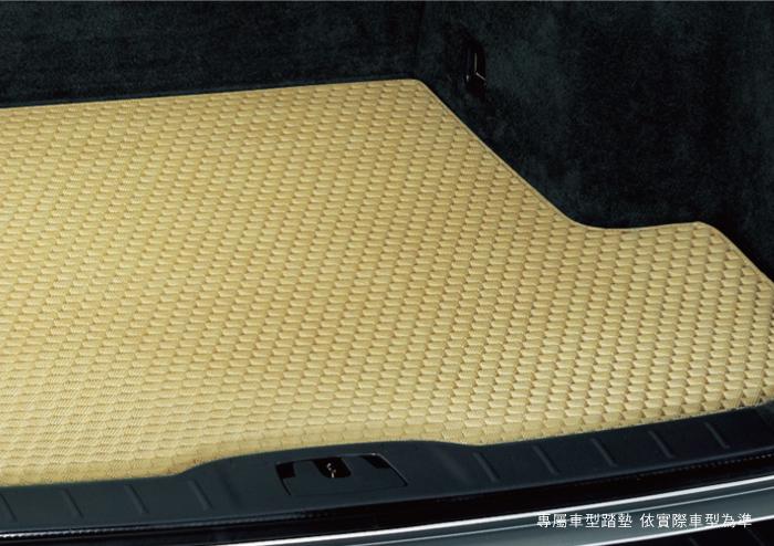 卡固三角紋 平面汽車後廂墊[耐磨耐用 . 防水易洗]