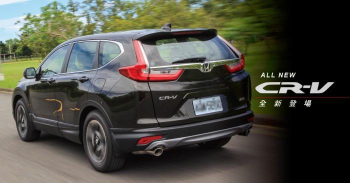 超越一世代的進化 全新CR-V強力衝擊休旅界