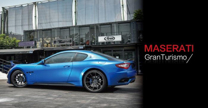 經典GT跑車Maserati GranTurismo Sport 現身北灣俱場展獨特