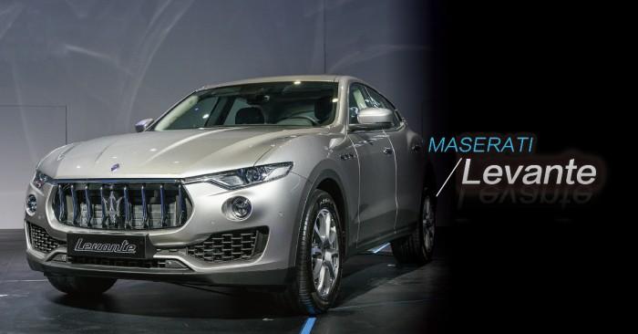 海神首款豪華休旅力作 Maserati Levante兼容跑車魂與休旅身