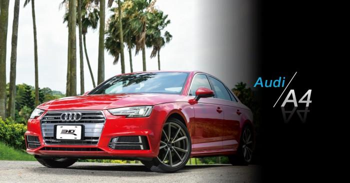 用科技展現態度!Audi A4最適合科技人的豪華車