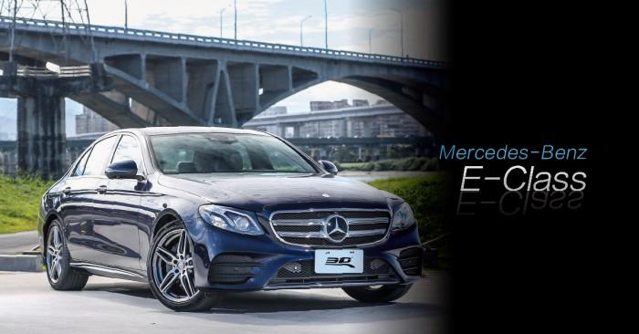 Mercedes-Benz新世代E-Class用智能科技開啟豪華新篇章