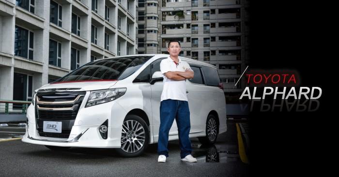 Toyota Alphard車主激推!貼合座艙設計座椅滑動沒問題