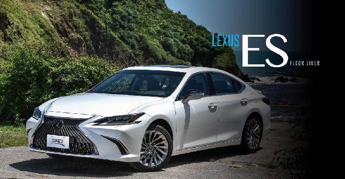 ▍話題特輯 Lexus ES 300h 打造極靜舒適的座艙!