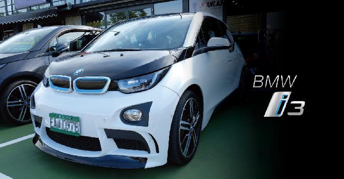 BMW i3實車分享