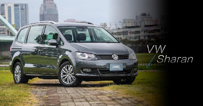 VW Sharan實車分享
