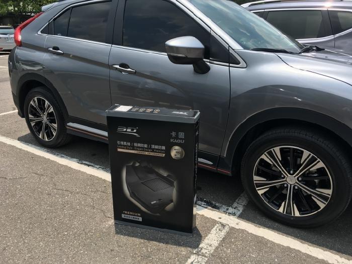 網友分享:【開箱】找到三菱不錯的腳踏墊