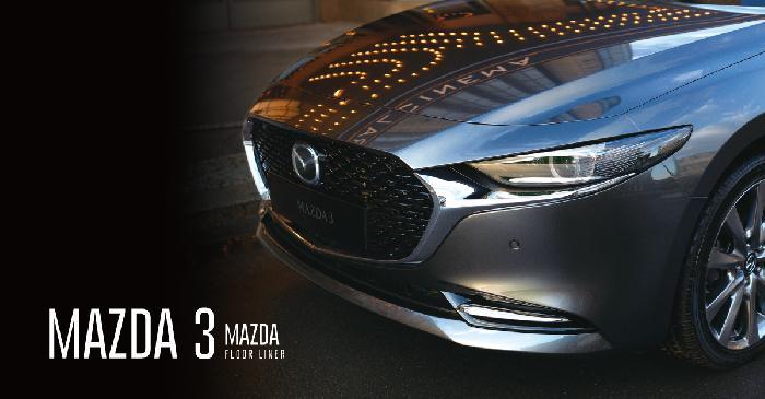 ▍話題特輯 Mazda 3 簡潔的日式奢華!