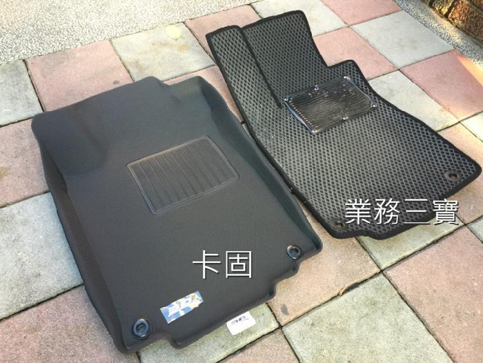 【網友:服了由】開箱 3D Mats卡固立體汽車踏墊 - 可以捨棄業務三寶了