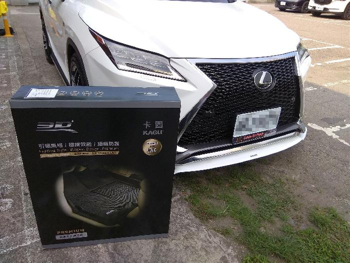 Lexus RX series 該如何改裝可以提升 外型Up! 實用兼質感Up! 行車安全性Up!